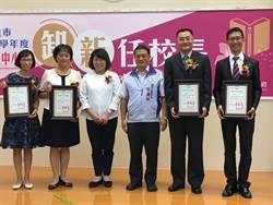 國中小校長交接 黃敏惠:為台灣未來培育人才