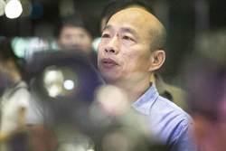 氣爆紀念晚會造勢?韓:局處首長出席是關心