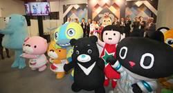 第20屆漫畫博覽會開幕 熱情動漫迷 大排長龍