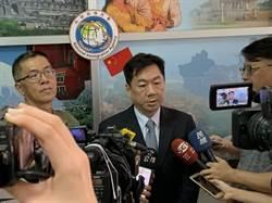 展現台灣自由 內政部放寬陸配親屬探親資格