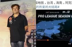 電視劇地圖沒台灣 瞿友寧喊冤非台獨「要罵找錯人了」