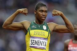 田徑》禁令解除 南非奧運金牌無緣世錦賽