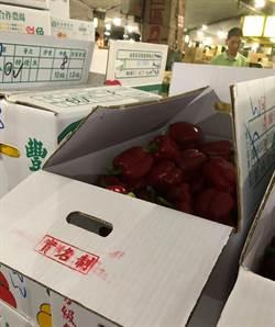 守護食安 北市果菜批發市場今起試辦實名制