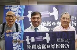 骨鬆脊椎骨折新福音 助96歲老翁再上健身房