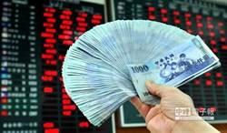鷹式降息股匯雙殺 新台幣貶至近1個月新低