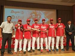 南華大學6位棒球員為校爭光 前進職棒味全龍