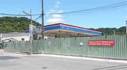 碇內加油站整建 蔡適應促9月底前完工