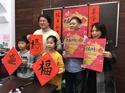廣告業轉戰書法 謝秉正寫出中華文化之美