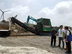 垃圾變黃金 大甲綠資材中心完工9月試營運