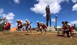 樹科大到關島交流 表演原民舞蹈受歡迎