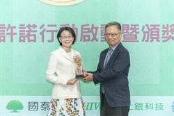 上銀科技獲頒年度健康企業公民—創新獎