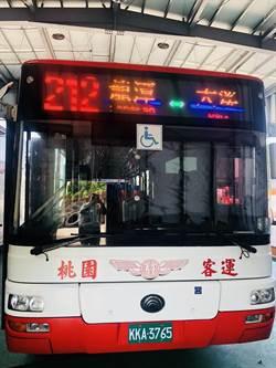 「大溪─龍潭」公車路線復駛 試辦3個月