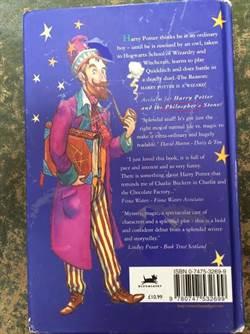 世上只有500本!首版錯別字哈利波特 拍賣會百萬台幣成交