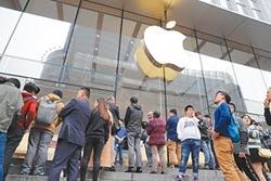 大中華區改善 蘋果Q2財報出色