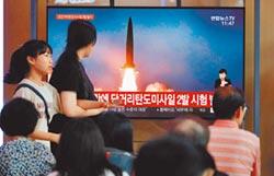 不爽韓美軍演 北韓又射2飛彈