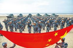 國際軍事比賽-2019 陸賽前衝刺