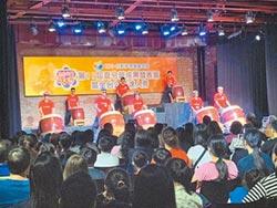 第11屆BiG行動夢想家夏令營 育幼院童大展身手