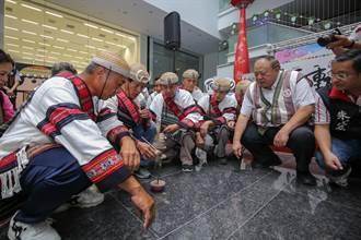 原住民族日活動起跑 Matzka、I-WANT開唱