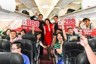 AirAsia「高雄-宿霧/克拉克」今首航開飛 單程未稅888元起