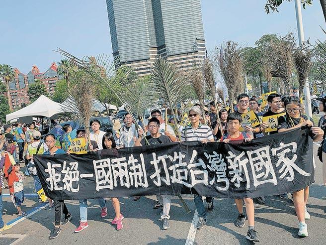朱衛東認為兩制台灣方案不能生搬硬套現有的統合模式。圖為民眾手舉 「拒絕一國兩制」標語。(本報系資料照片)