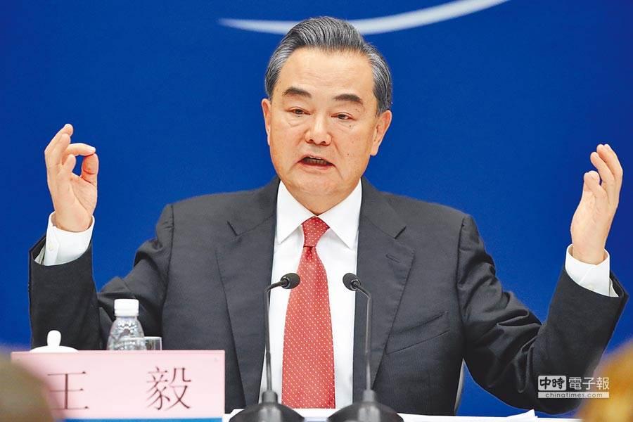 大陸外交部長王毅(圖/中新社)