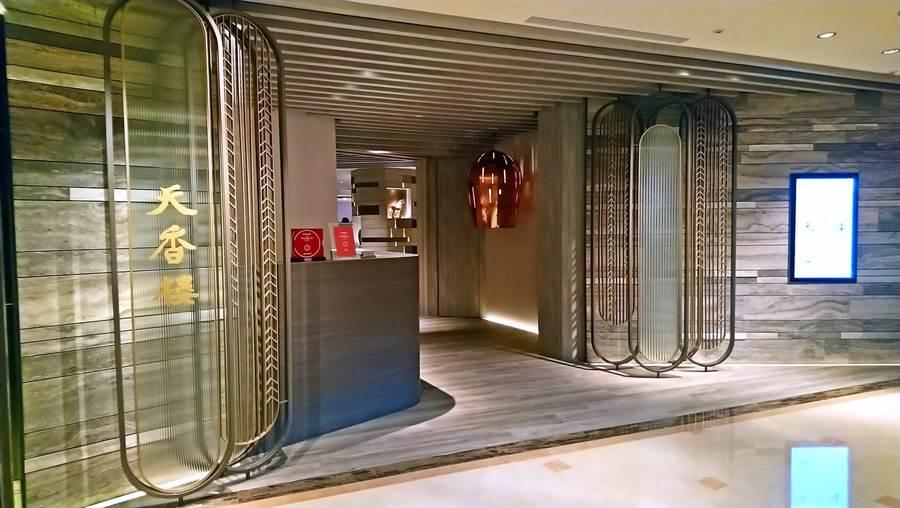 亞都麗緻斥資逾2500萬元,將館內蟬聯2年「台北米其林指南」1星的天香樓改裝翻新,31日重新對外迎賓。(林資傑攝)