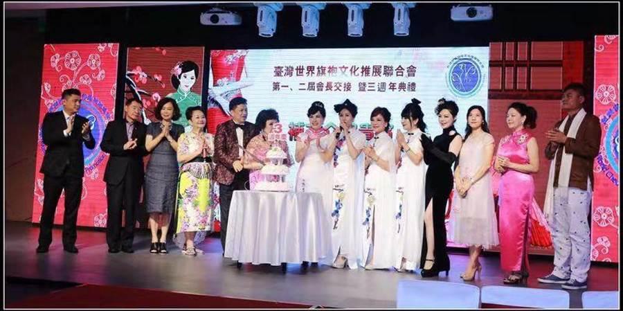 「台灣世界旗袍文化推展聯合會」舉行第一.二屆新任會長交接典禮。(主辦單位提供)