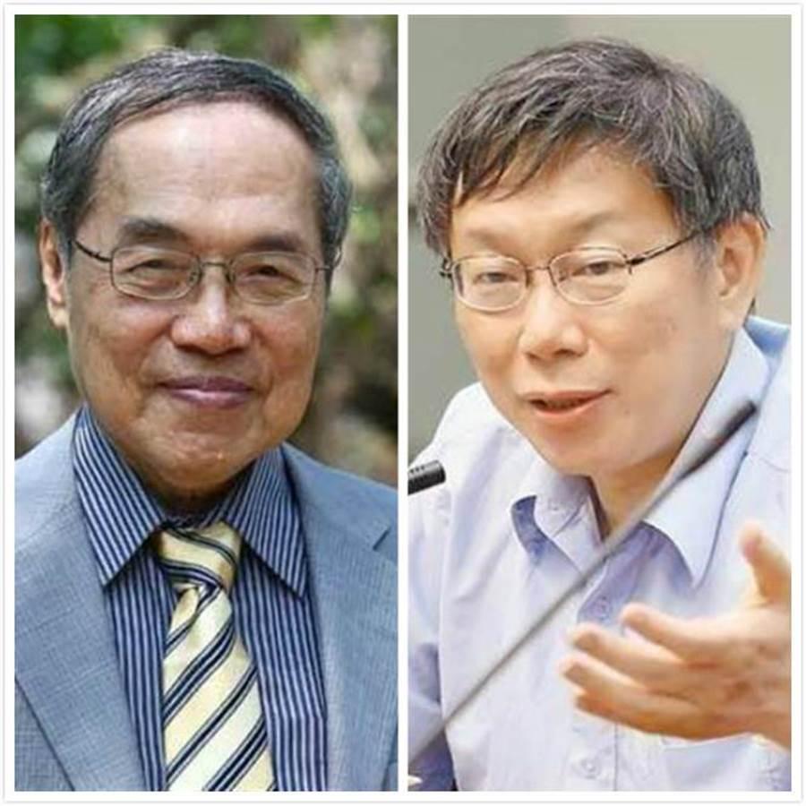 作家陳芳明(左)、台北市長柯文哲(右)。(合成圖/中時資料照)