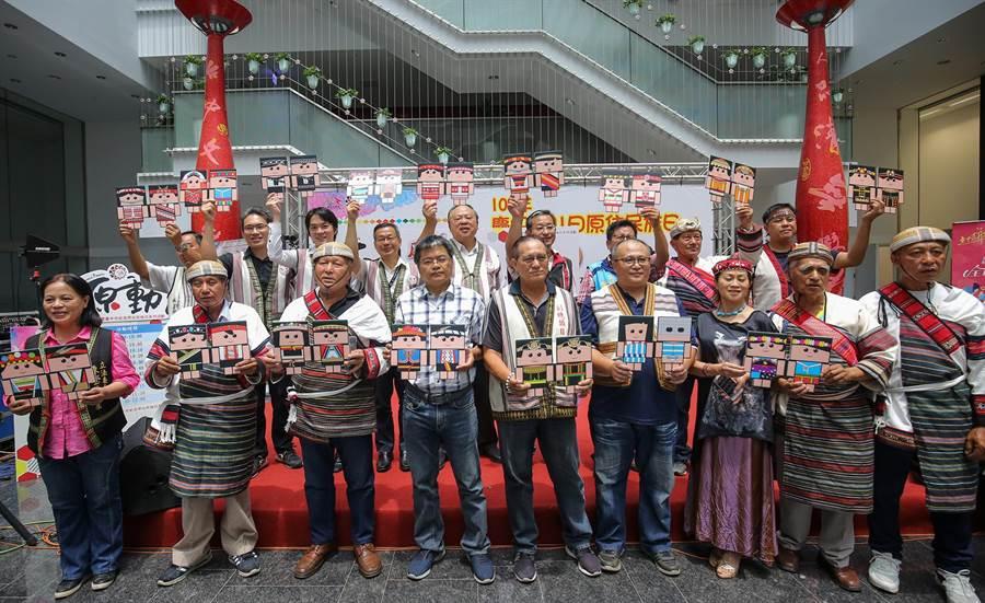 台中市政府原民會為紀念8月1日為「原住民族日」,一系列活動今天揭開序幕。(陳世宗攝)