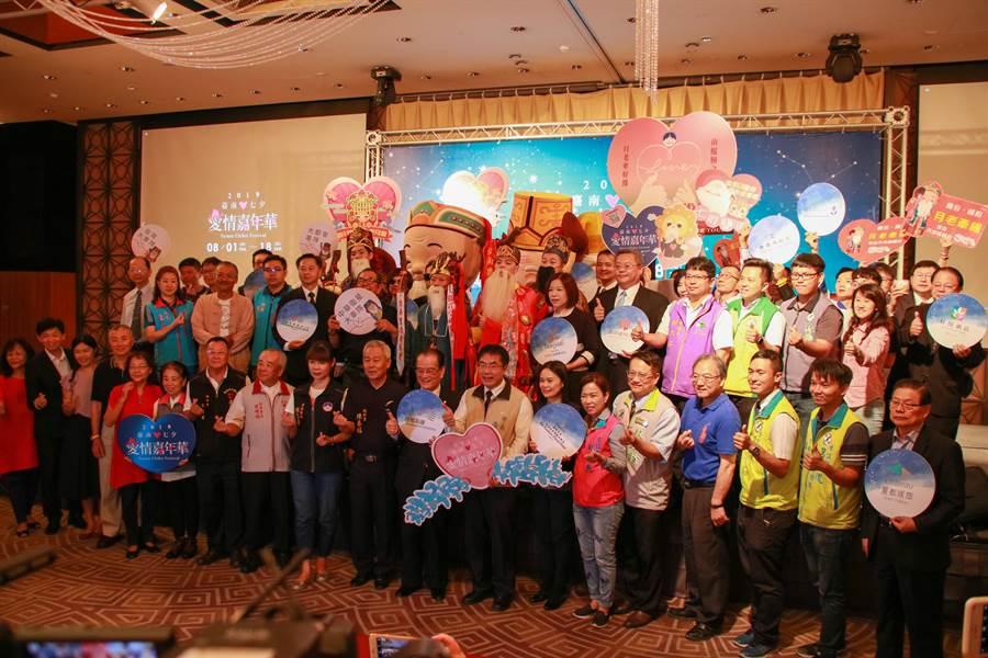 台南市長黃偉哲(前排右8)宣布台南七夕愛情嘉年華正式開跑。(程炳璋攝)