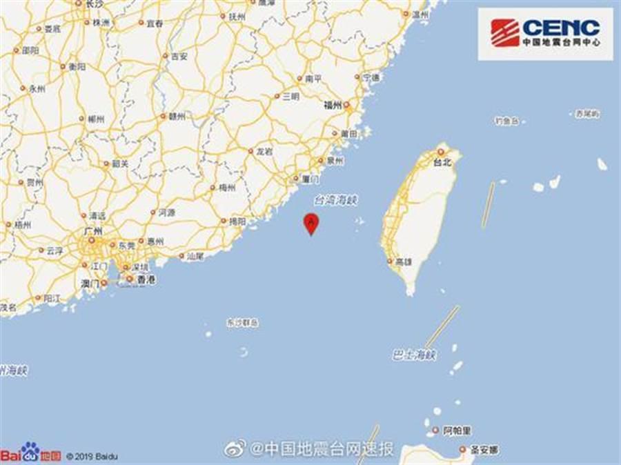 1日下午台灣海峽發生4.2級地震。(取自澎湃網)