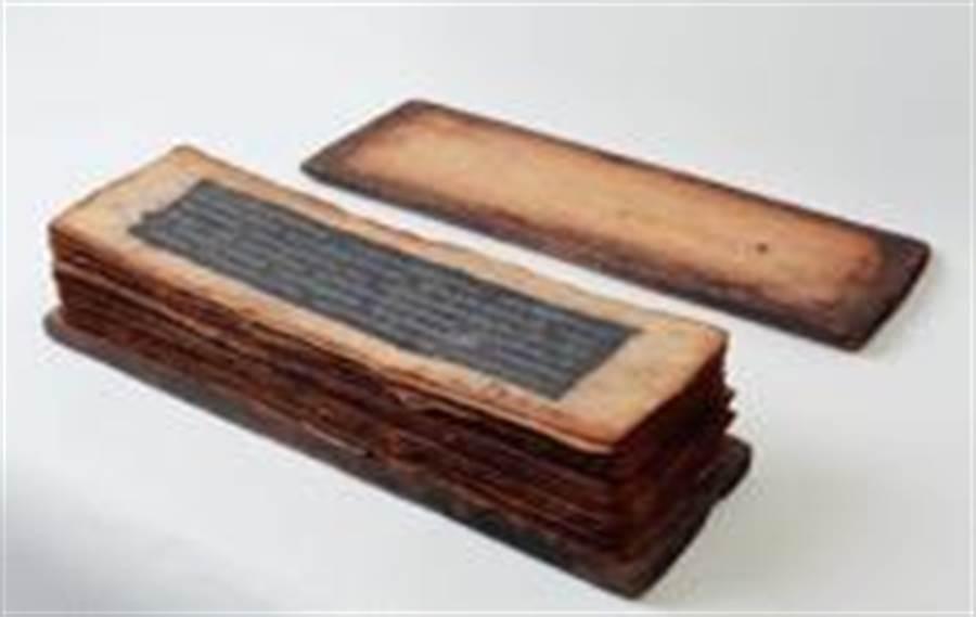 佛光山所藏藏文貝葉經。(國館提供)