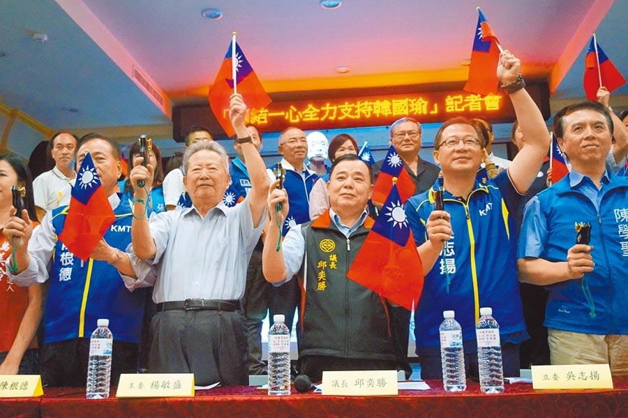 國民黨總統候選人提名人韓國瑜8月3日將來桃,桃園市展現大團結。(甘嘉雯攝)
