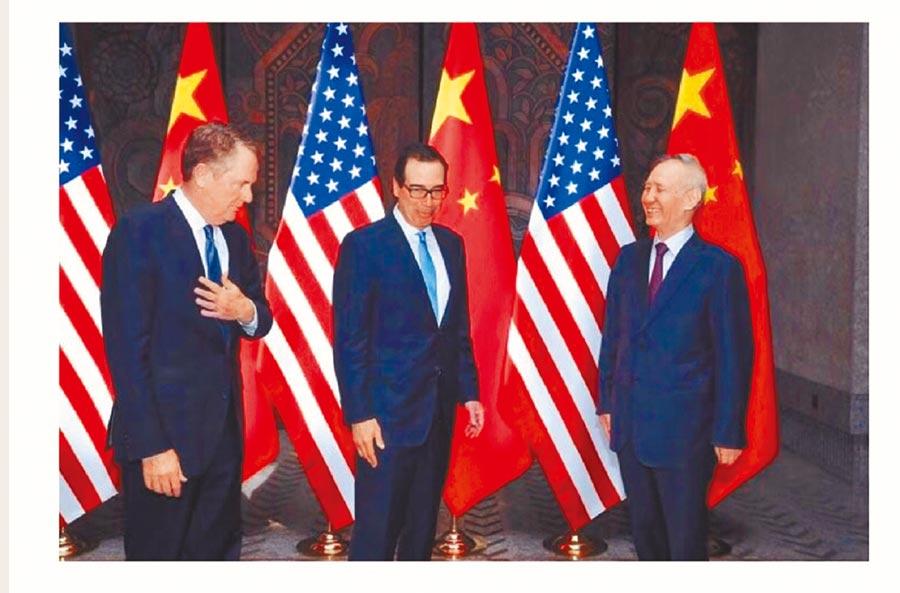 中美貿易示意圖。(圖/取自微博@陶然筆記)