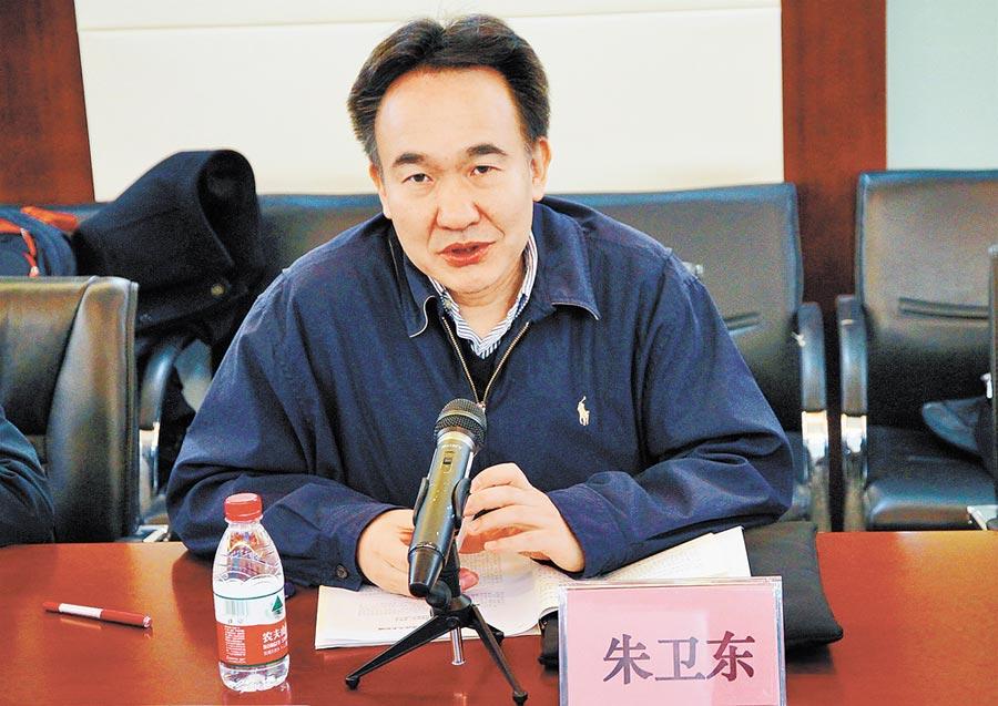 中國社科院台研所副所長朱衛東。(中新社資料照片)