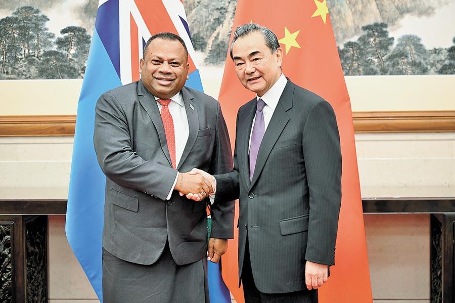 6月11日,大陸國務委員兼外長王毅在北京會見斐濟外長塞魯伊拉圖。(中新社資料照片)