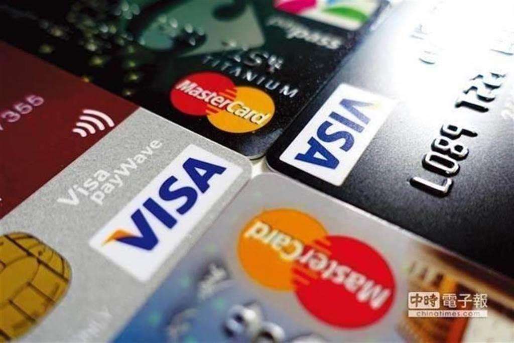 沒有按期繳信用卡帳單最低應繳金額,有四種狀況,銀行要退你錢。(圖/中時資料照)