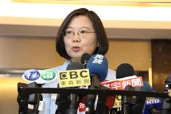 蔡總統:歡迎認同台灣的香港人來台