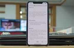六個iMessage Bug被發現 快升級iOS 12.4保命