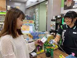 喜迎八三!玫瑰卡綁FamiPay 全家消費賺8.3%