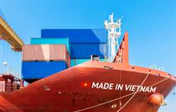 受夠了!防陸商品洗產地 越南要祭出這招