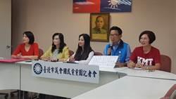 柯P遭質疑「身兼三職」藍營黨團要求專案報告