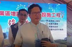 颱風天鄭文燦訪日惹議 市府回應了