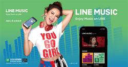 LINE MUSIC教學》LINE個人檔案背景音樂怎設定?