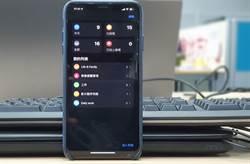 盤點iOS 13》內建鍵盤支援滑動輸入 Memoji變身貼圖