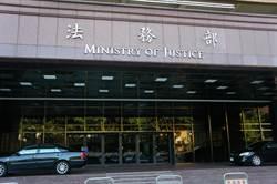 台灣新興毒品列管339項施用死亡案下降