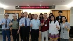 海難事件多 中華海運協會籲建立OK的救難船隊