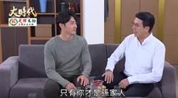 獨/王瞳和「兒子」捲感情風暴 吳皓昇這樣說