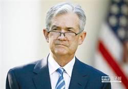 川普加稅不手軟 Fed想不降息都難