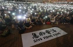 香港「公務員集會」結束 大會呼籲出席者和平散去